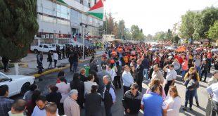 Se realiza el primer macrosimulacro del año en México